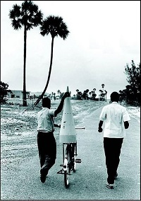 ISRO First Rocket